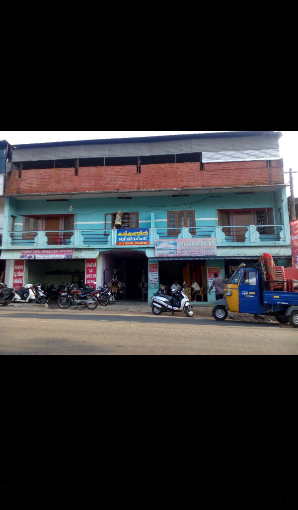 Commercial Building for Sale at Anchal, Kollam