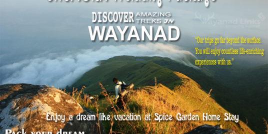 Spice Garden Farm House Koleri, Wayanad