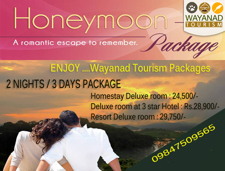 Wayanad Tourism Packages. Honeymoon Package  2 NIGHTS / 3 DAYS PACKAGE