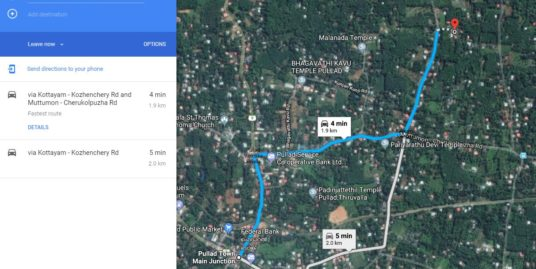 25 Cents of Land 2 KM from Pullad , Thiruvalla for Sale. Rs.150000 Per Cent