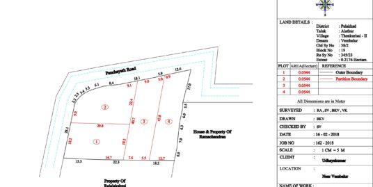 13.5 Cents Residential Plot for Sale At Vembulur, Koduvayur, Palakkad
