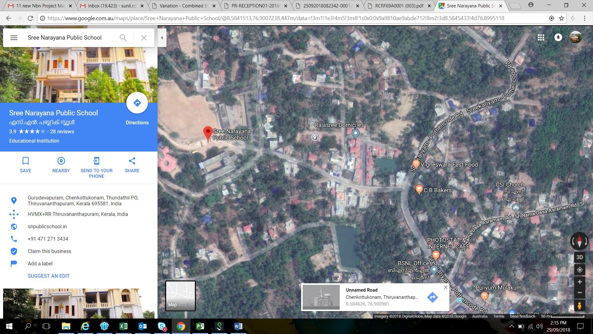Residential Property For Sale Near Sree Narayana Public School, Chenkottukonam, Thiruvananthapuram
