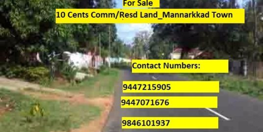 10 Cents Commercial & Residential Land For Sale Near Main Road at Mannarkkad Town