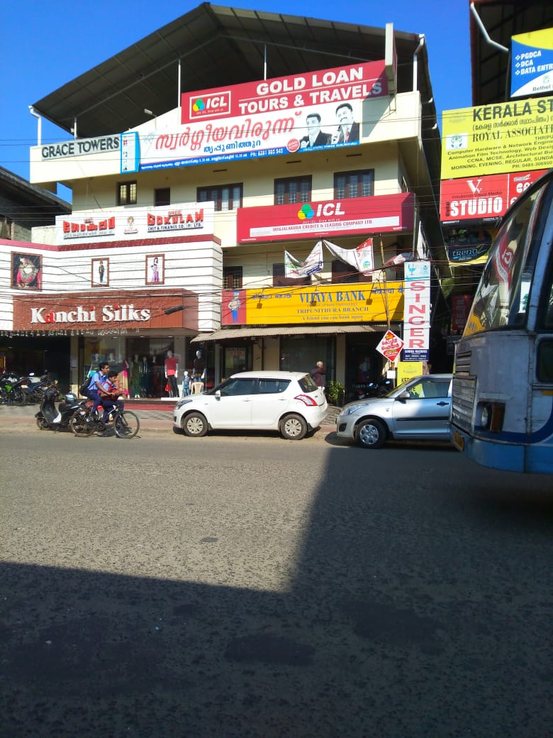 Tripunithura Commercial space for rent