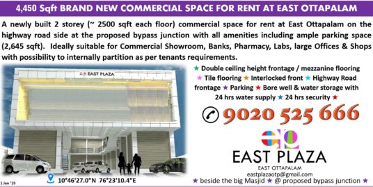 4,450 Sqft Brand New Commercial Space For Rent at Ottapalam
