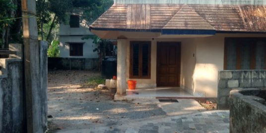 9 Cent Land And A House For Sale In Kottayam Thiruvathukkal