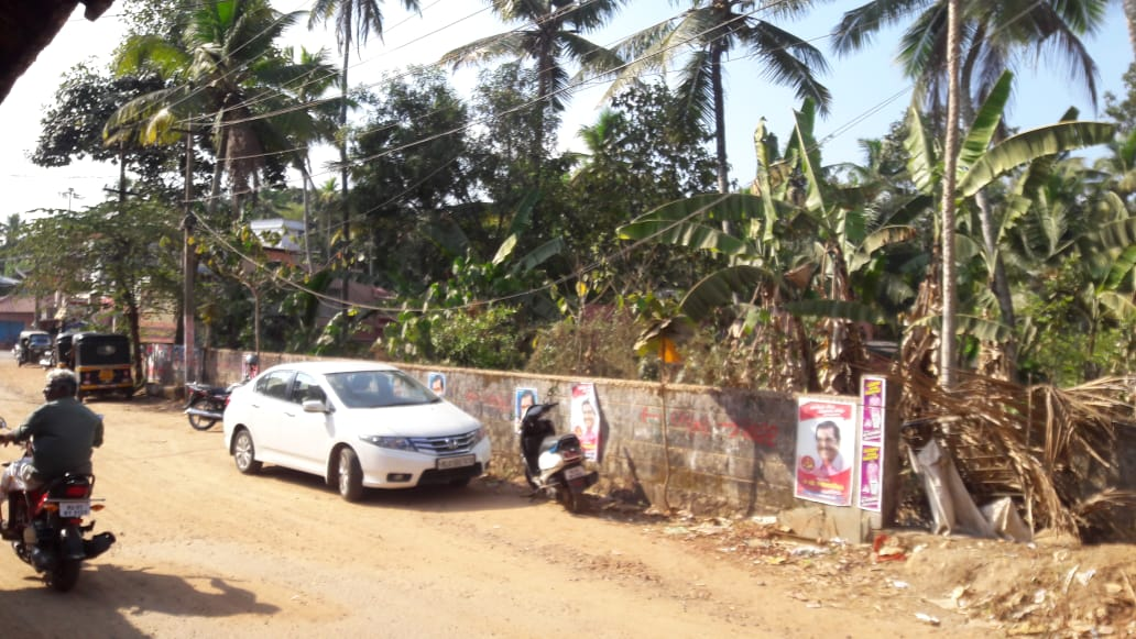 11 cents Plot For Sale at Kallayam junction , Thiruvananthapuram