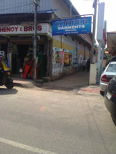 Commercial Land for sale in Kollam Chamakkada road!
