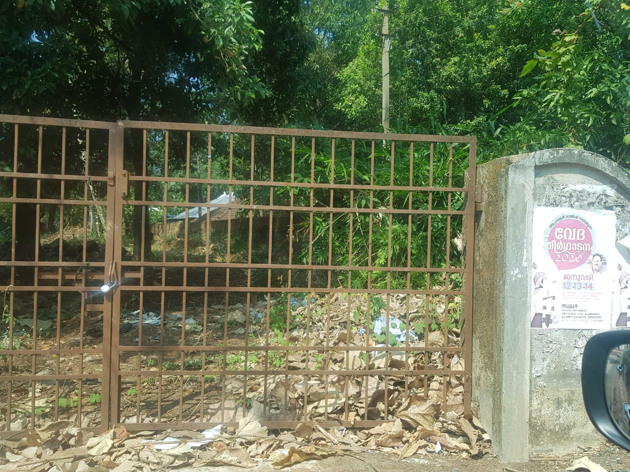 44 Cents Residential Land For Sale In Koorkenchery, Thrissur