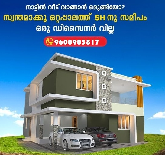 Near MINI Civil station – Prestigious Houses for sale in Ottapalam