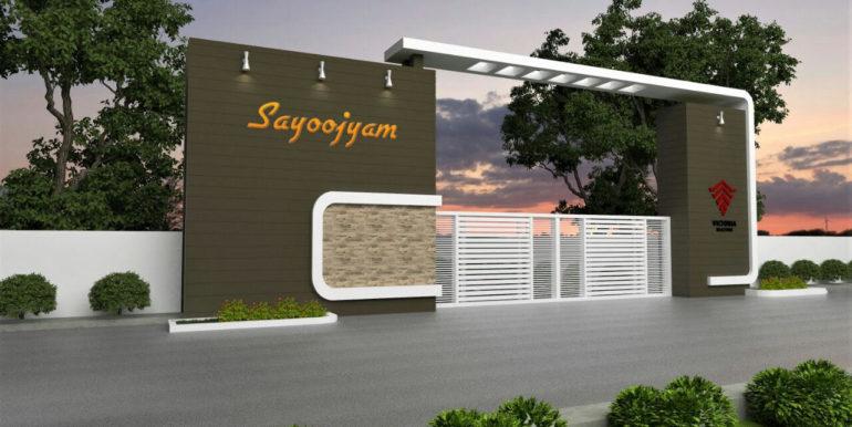2 Sayoojyam - Entrance