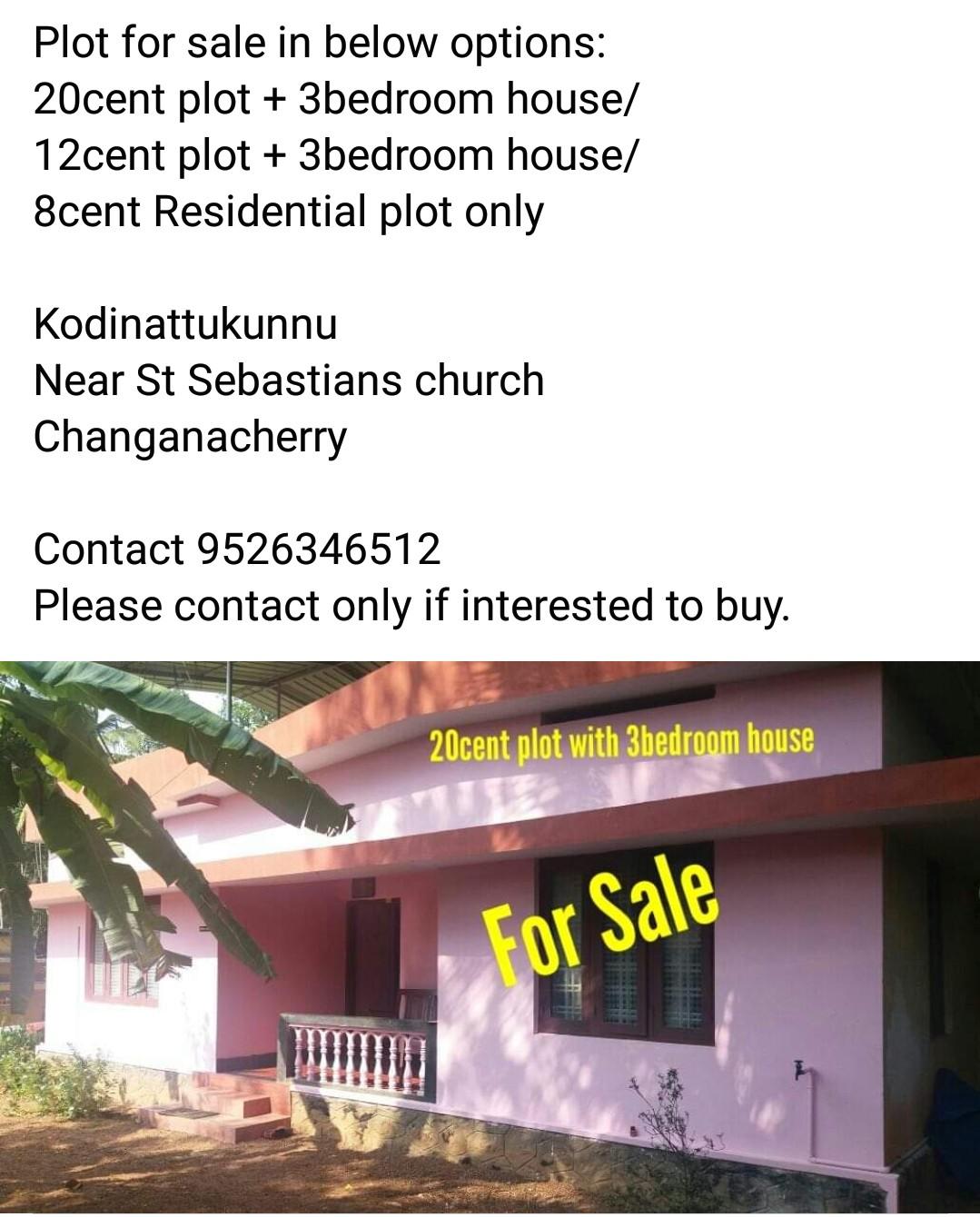 12 Cent Plot with  3 Bedroom House for Sale at Kodinattukunnu, Changanacherry