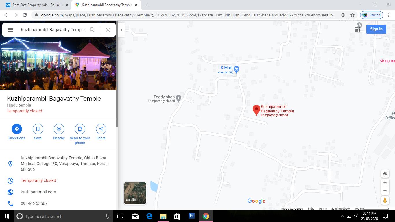 11.2 Cent Resedential plot Near Govt Medical College Thrissur