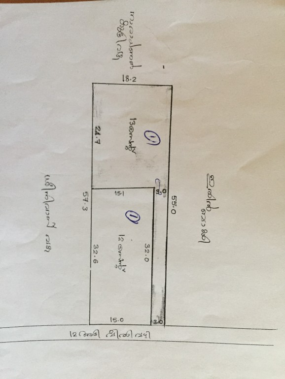 25 Cents Land for Sale Near Chinakkathoor Kavu, NSS college and KINFRA in Palakkad District