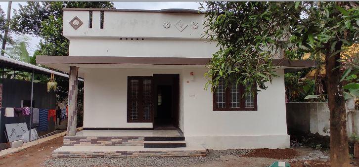 6.5 Cent house plot for sale at mundagamattom ,neeleeswaram malayattoor