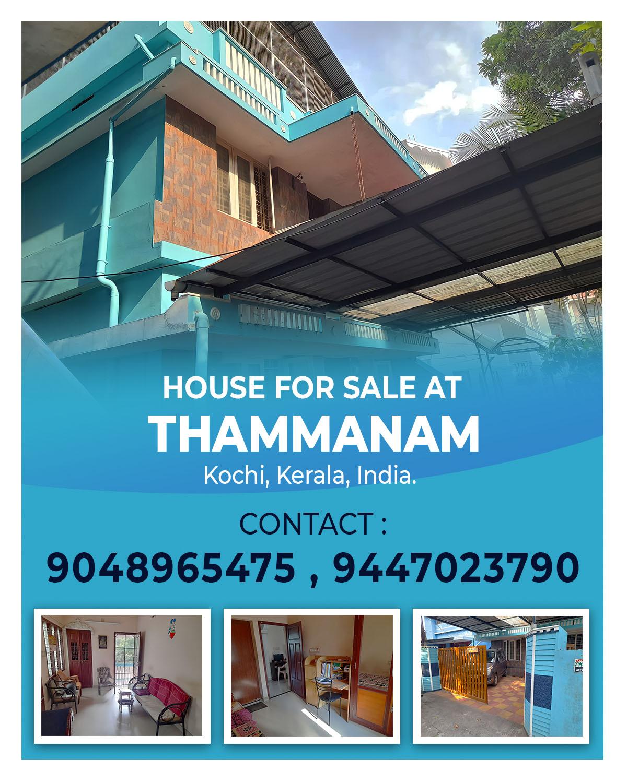 House for sale at THAMMANAM, Ernakulam