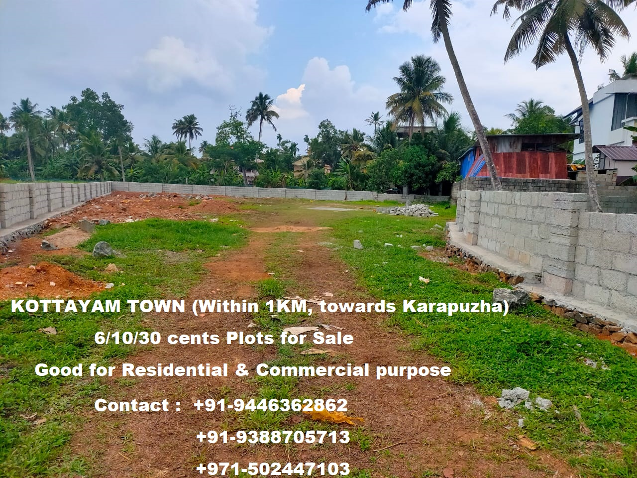 6/10/30 cents Plots ( Residential & Commercial purpose) for Sale at Kottayam Town